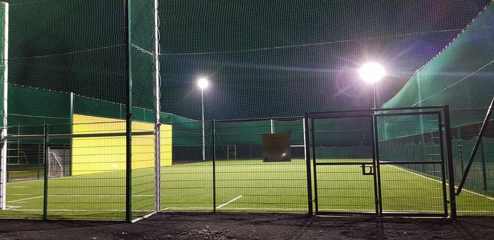 Kilrossanty GAA pitch